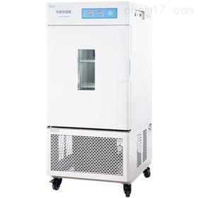 LHS-80HC-I上海一恒恒温恒湿箱