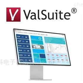 ValSuite虹科Ellab制药温度验证系统验证软件
