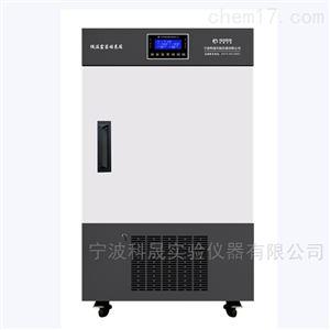 MJX-160DC 寧波科晟 低溫霉菌培養箱