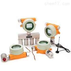 在线式多种气体检测仪