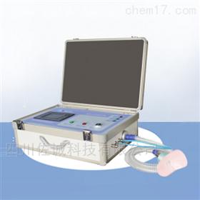 ZAMT-80G型医用三氧妇科治疗仪