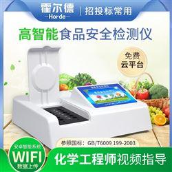 HED-S120食品检测仪器设备