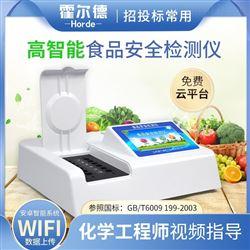 HED-S120多功能食品快速检测仪器