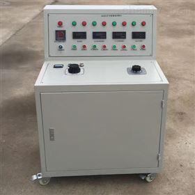 智能型高低压开关柜通电测试台
