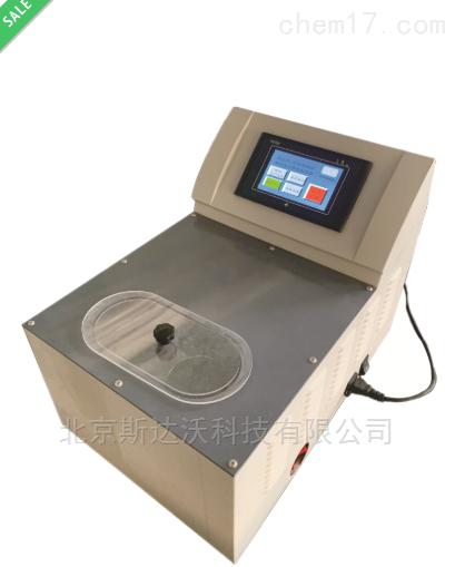 水泥组分测定仪BL2019-9X