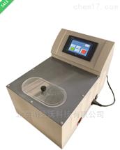 BL2019-9X型水泥组分测定仪BL2019-9X