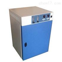 HH.CP-TW80L水套式(气套式)二氧化碳培养箱