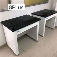金搏仕超級防震分體天平臺8plus