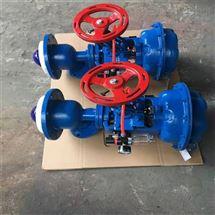 HG65-89-2气动搪瓷放料阀