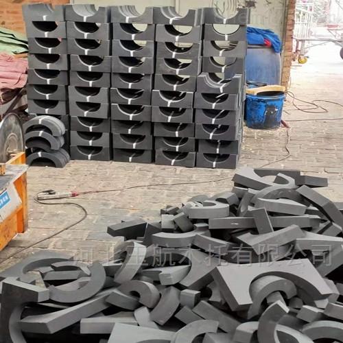 弧形PEVA橡塑管托 冷媒管木托厂家