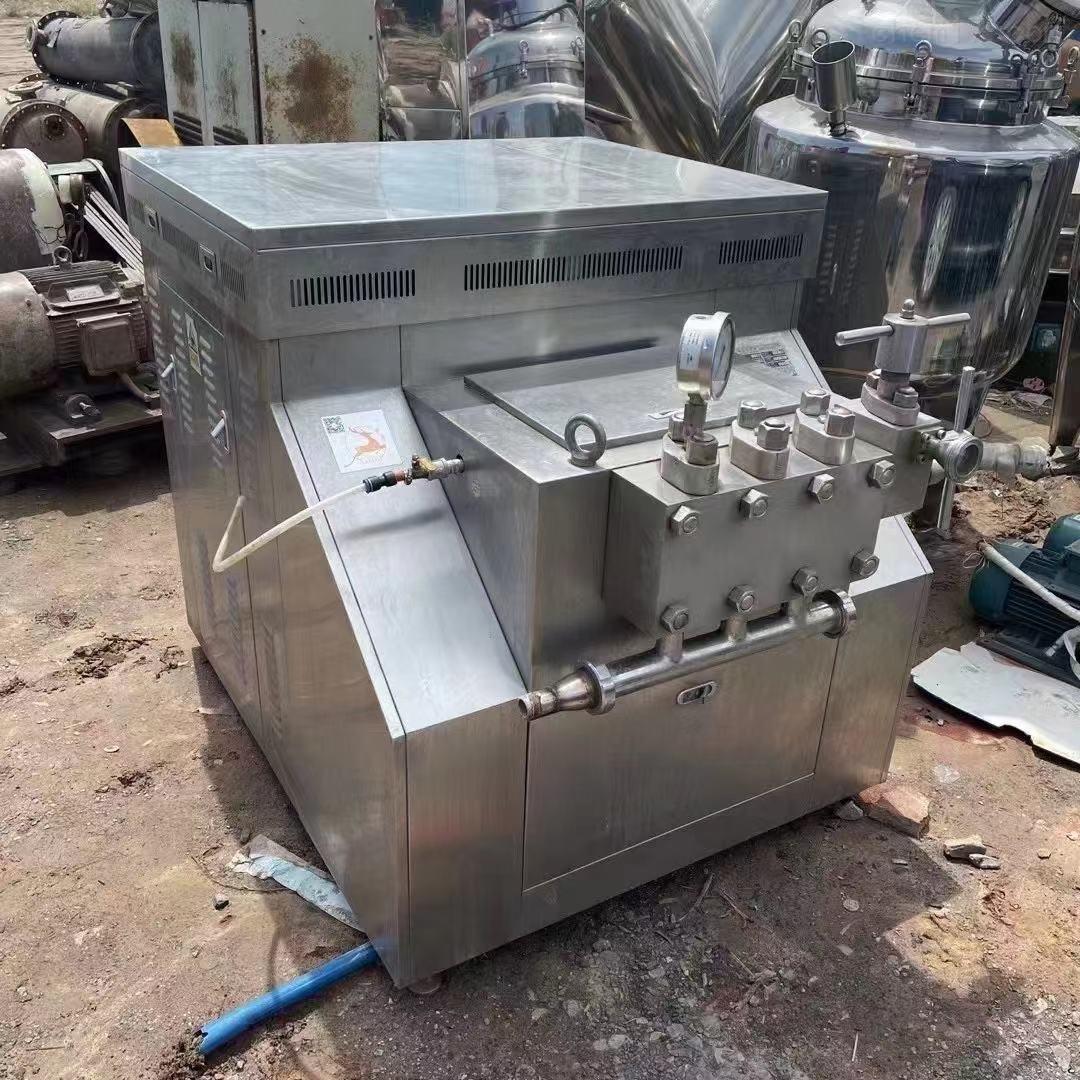二手上海申鹿1500升60公斤高压均质机