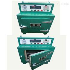 XZYH远红外旋转式焊剂烘箱