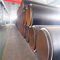 預製聚乙烯夾克保溫管生產商