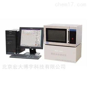 微机水分测定仪全水分析煤炭矿石分析水分仪