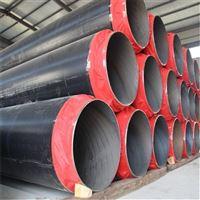 377*7钢套钢架空蒸汽保温管成品价