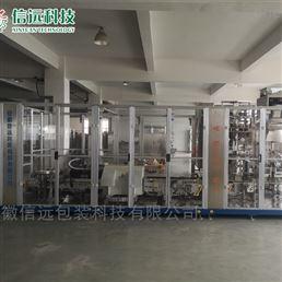 山东潍坊饲料添加剂真空六面体包装机