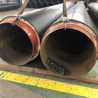 高密度聚乙烯防腐保温管直销价