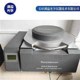 回收光谱仪 满溢光学供应