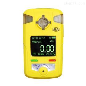 JCB4甲烷检测报警仪