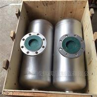 AS不锈钢汽水分离器