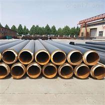 DN500外護玻璃鋼保溫管價格