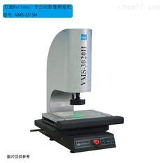 萬濠 全自動影像測量儀  VMS-2515H