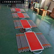西藏供應車輛超載檢測100噸便攜式地磅廠家