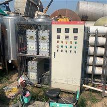 全国回收二手反渗透水处理设备