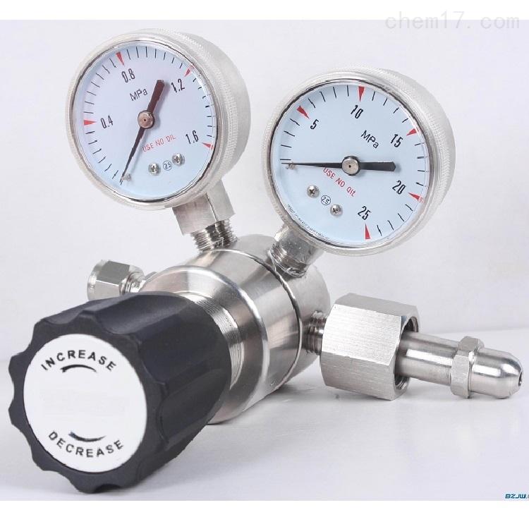 气体减压阀