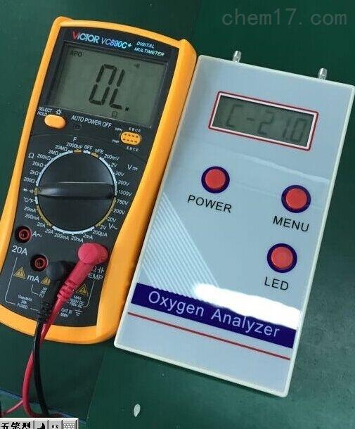 RP-01手持超聲波氧氣檢測儀