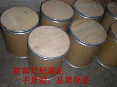 山东碘化钾生产厂家1桶起订