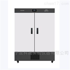 低温生化培养箱 SPX-1100DY 不锈钢内胆