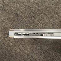 LS 487C  560526-04德国海德汉HEIDENHAIN光栅尺