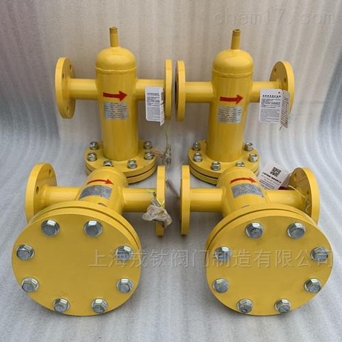 XXG-C燃气过滤器