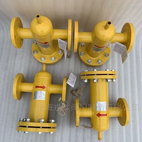 高压气体过滤装置