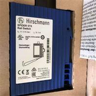 spider5tx德国赫斯曼Hirschmann交换机