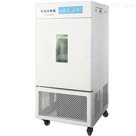 LRH-50CL上海一恒低温培养箱