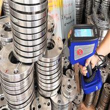 测不锈钢材质仪器
