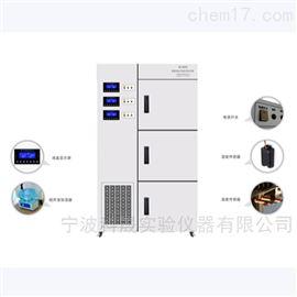 多温区恒温恒湿培养箱HWS-620L-3超声波