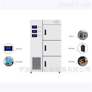 HWS-620L-3 科晟智能多温区恒温恒湿培养箱