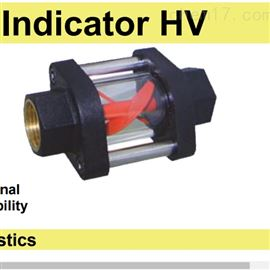 HV-015GM豪斯派克Honsberg流量开关流量显示器