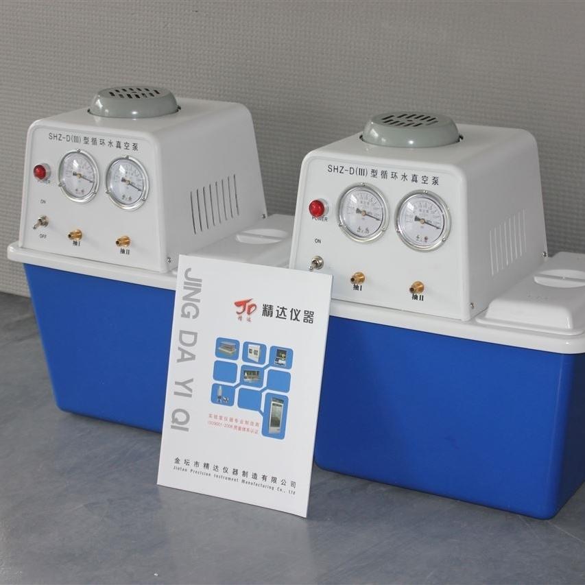 SHZ-DIII实验室循环水真空泵(双表双抽)