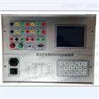 LYGKC-1000高壓斷路器計量測試儀校準裝置