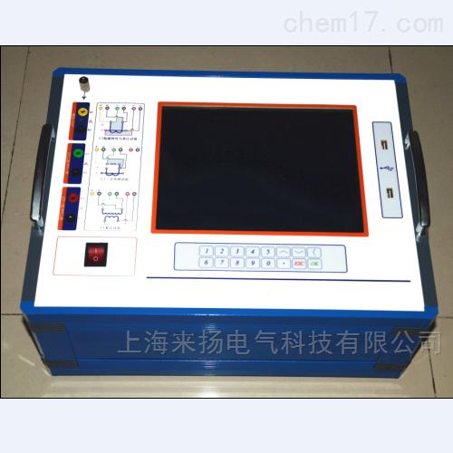 CT分析仪