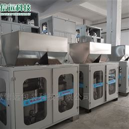 安徽25kg、50kg全自动复合肥重袋包装机