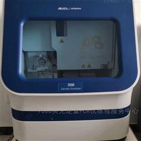 ABI3500XL测序仪维修