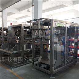 江苏25kg有机肥重袋包装机