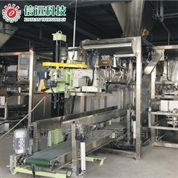 合肥信远河南郑州25kg粉末定量包装机厂家