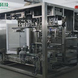 河南洛阳25kg-50kg粉体物料重袋包装机