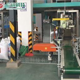 合肥信远湖南长沙粉剂水溶肥生产设备